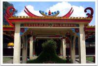زيارة جزيرة كيمارو باليمبانج