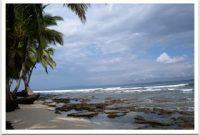Посещение островов Ментавай